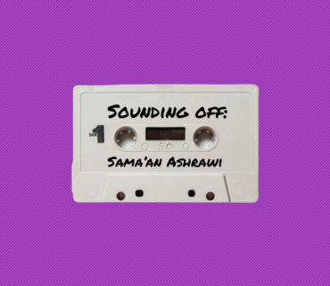 The Sound of Victory Presents: Sounding Off With Sama'an